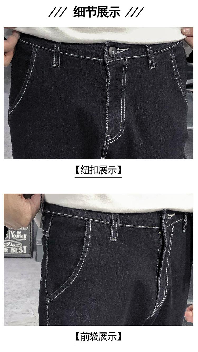 19秋冬新品 弹力修身小脚黑灰色长裤百搭休闲牛仔裤男K616-P48
