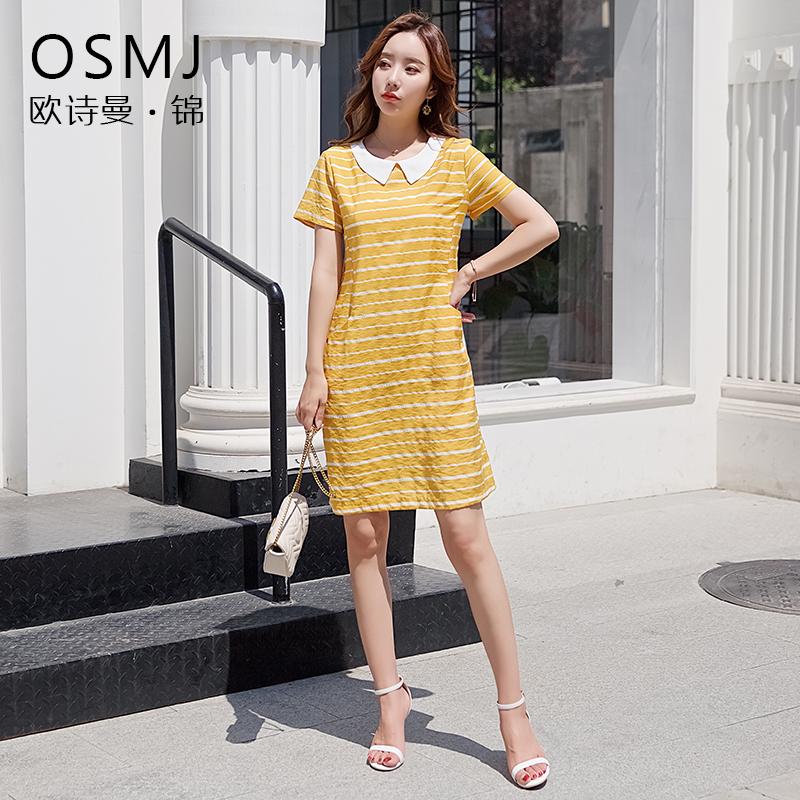 欧诗曼锦2020夏装新款韩版条纹短袖宽松显瘦娃娃领连衣裙