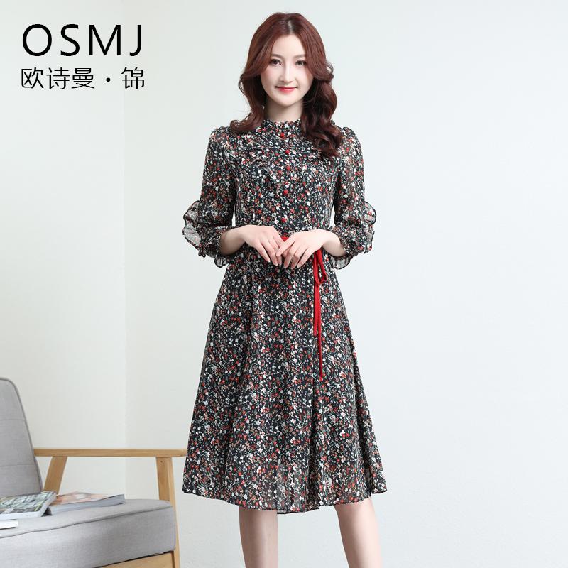 欧诗曼锦碎花连衣裙女2021春季新款流行时尚爆款雪纺裙子修身系带
