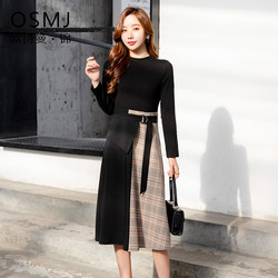 Oushimanjin 2020 dress autumn high waist slim slim fashion plaid all-match plaid bottoming skirt