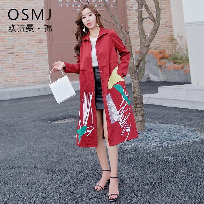 欧诗曼锦春季风衣女中长款2019新款韩版气质印花风衣外套