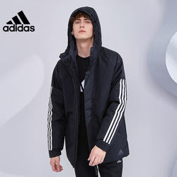 Adidas official authorized 2020 Winter male sports casual cotton padded jacket CY8624