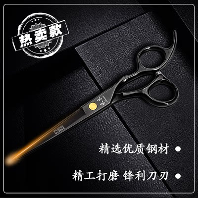 Hair stylist barber scissors household hair trimming bangs thinning scissors professional authentic hairdressing scissors set