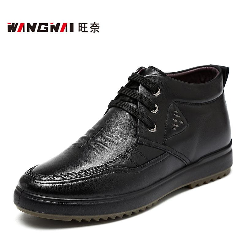 要质量好看一点冬天穿的爸爸棉鞋真皮有系鞋带加绒保暖父亲棉皮鞋