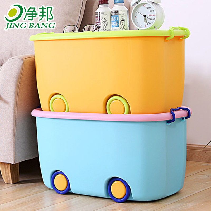 King size toy storage box children sorting box plastic for Baby clothes size organizer