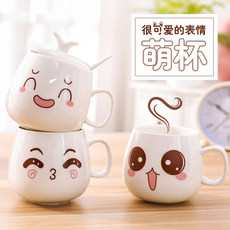 Cartoon cute cup ceramic with lid spoon mug coffee milk cup couple drinking cup creative female student