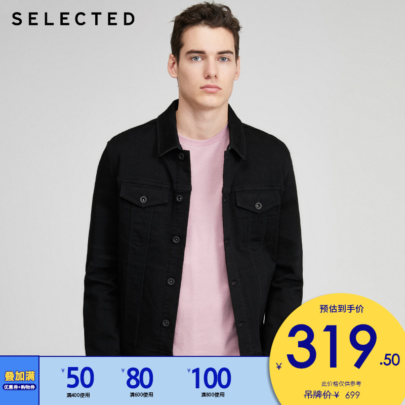 SELECTED Slade with cotton micro-bullet casual wash-up men's denim jacket jacket R) 420157502