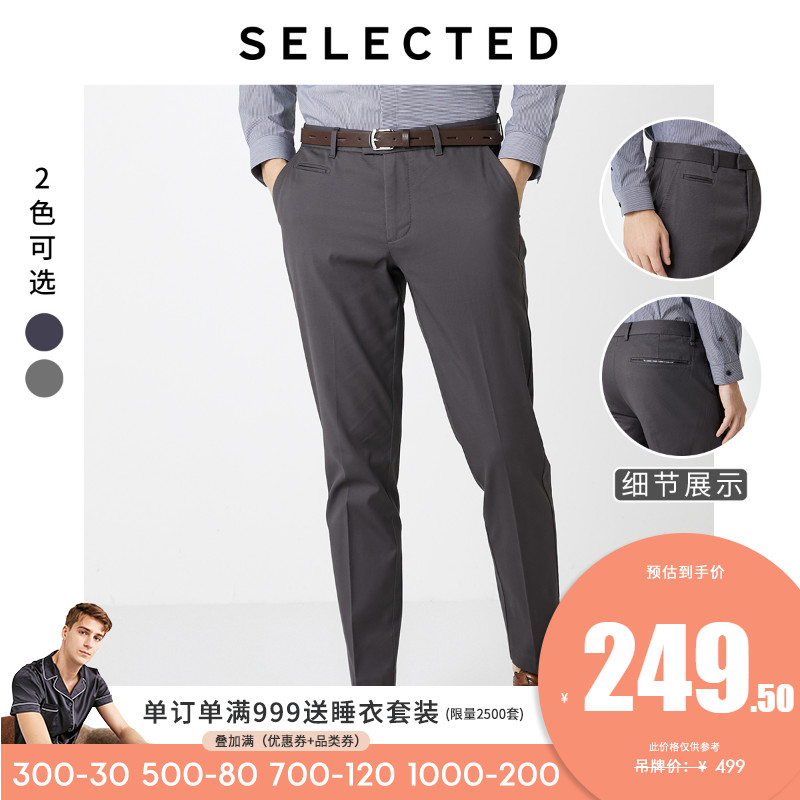SELECTED SLADE AUTUMN/WINTER NEW WITH COTTON SOLID-COLOR TREND SLIMMED CASUAL TROUSERS MEN S) 419314552