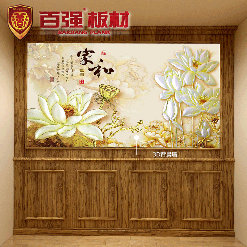 USD 39.66] Hundred bamboo fiber integrated wall plate quick wall ...