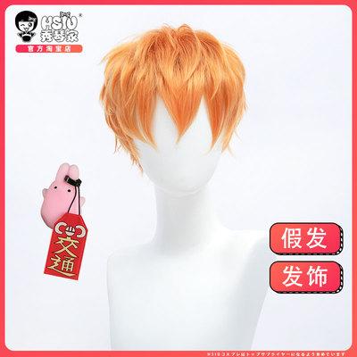 taobao agent Xiuqinjia Yuanguang cos wig ground bondage boy Hanako-jun cos Yuanhui short blond hair reversed face