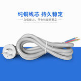 3-core plug-in wire pure copper 1 / 1.8 / 3/5/10 meters triangular triangular plug power cord plug extension cable