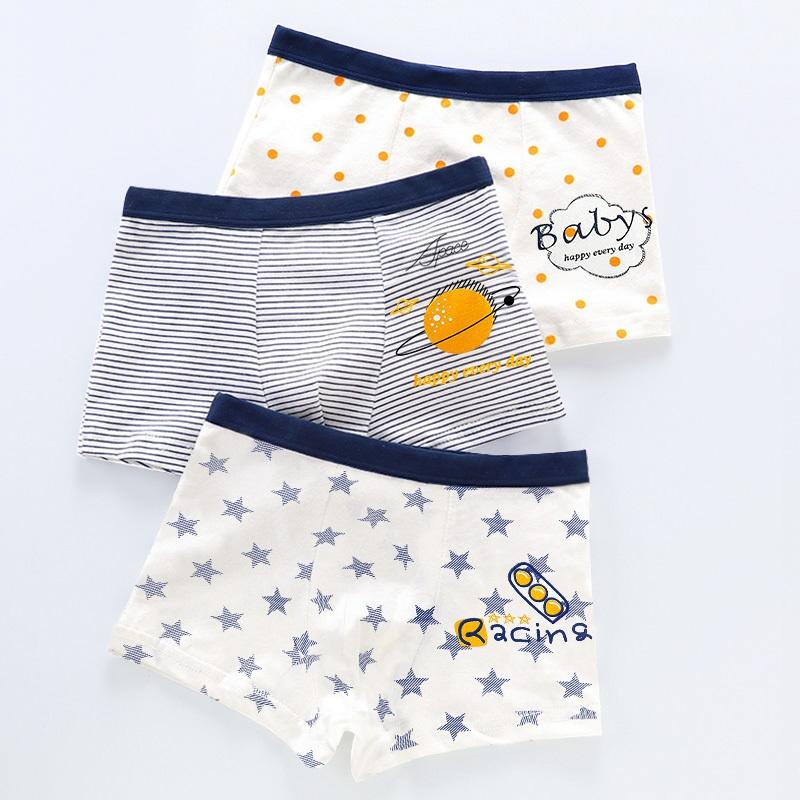 【3条装】拉拉乐儿童平角亲肤纯棉内裤