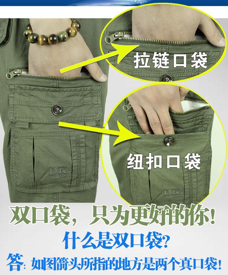 Trung niên quần short nam cắt quần mùa hè phần mỏng lỏng giản dị cha nạp bông quần đa túi 7 quần