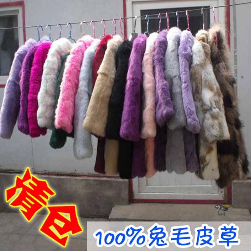 样衣库存处理女士短款兔毛皮草外套韩版长款整皮兔毛反季特价清仓