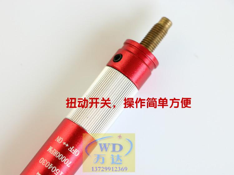 台湾气动打磨机 风动抛光机风磨笔 气动风磨笔图片十二