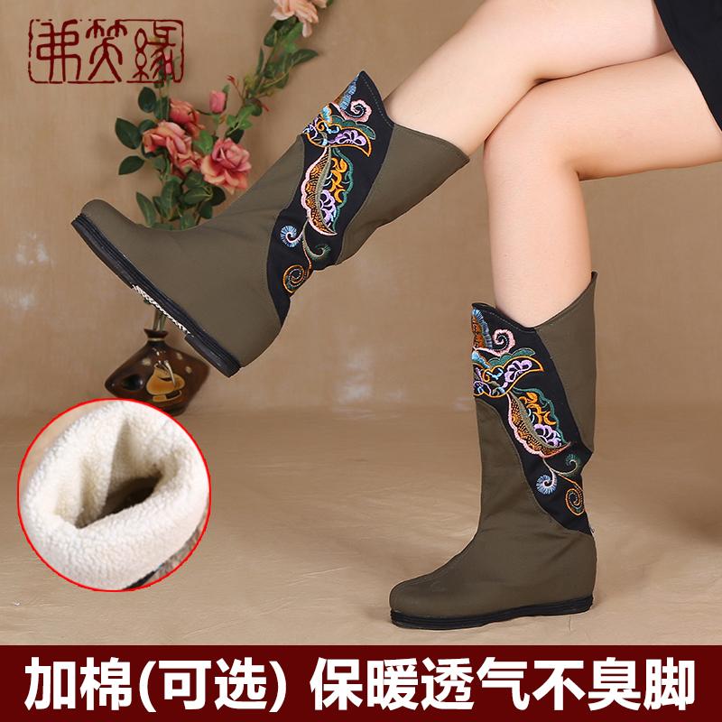 2016秋冬季新款马丁靴中筒靴子加绒平底内增高女鞋英伦风棉靴性感