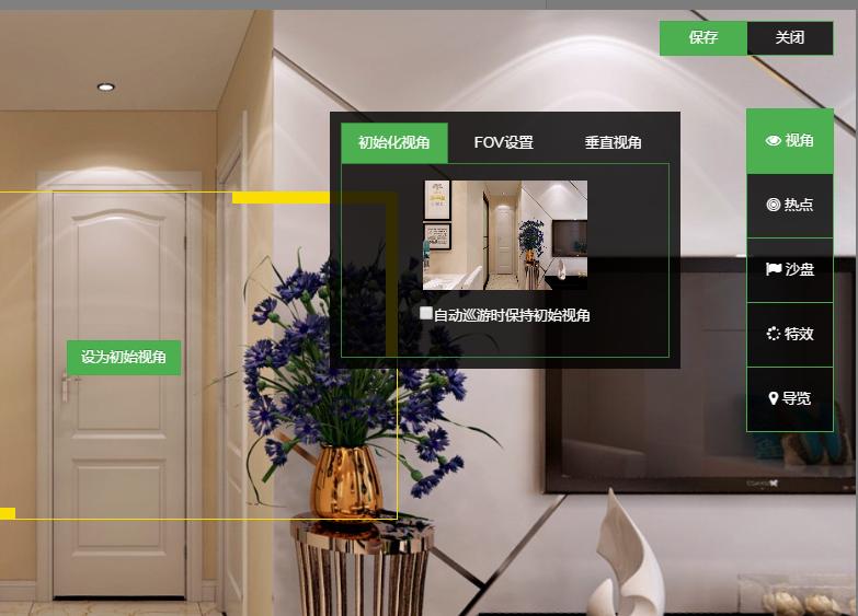 最新krpano全景漫游VR漫游系统源码 VR漫游全景系统源码 傻瓜式全景制作平台