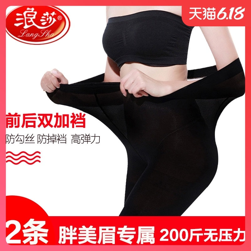 Large yard stockings even pantyhose women 200 pounds fat MM plus fat plus spring and summer thin black anti-hook silk leggings