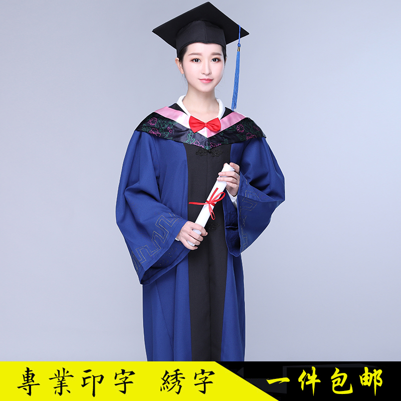 USD 44.32] Master\'s degree dress male and female graduation gown ...