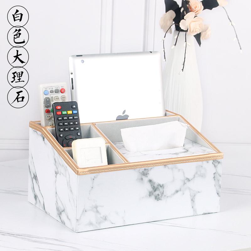 纸盒家用盒皮质创意欧式纸巾抽客厅北欧多功能遥控器v纸盒盒纸抽盒
