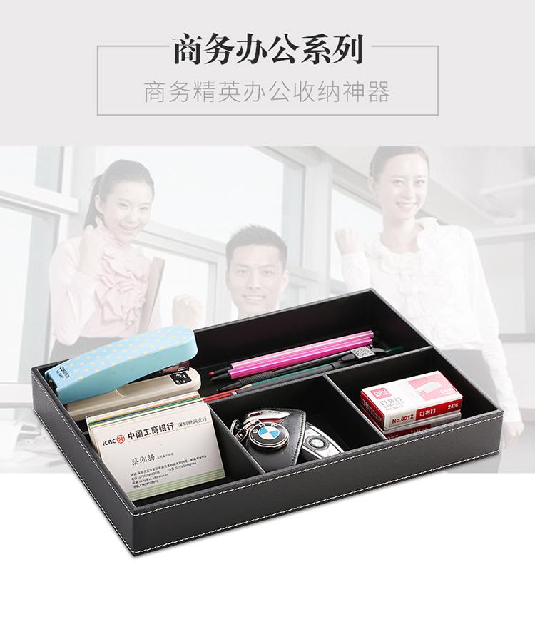创意皮革桌面多格l储物收纳盘 零散杂物零钱钥匙工具整理盒商品详情图