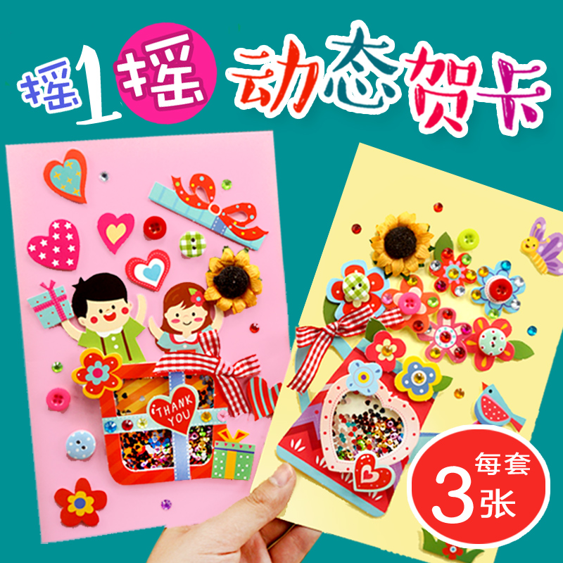 Usd 12 01 Thanksgiving Greeting Card Diy Production Material