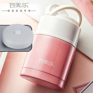 【合美樂】便攜式燜燒壺保溫飯盒