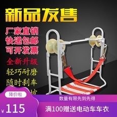Strand sliding chair communication scooters telecommunications tackle high-altitude construction safety slip seat cable car hung up communication