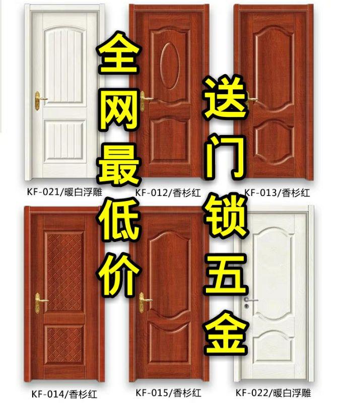 室内生态门免漆门钢木门套装门实木复合门厂家直销工程卧室门
