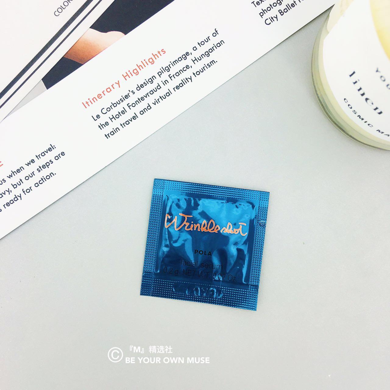 现货包邮日本POLA 宝丽WRINKLE SHOT祛皱抗皱精华液0.2g*10片小样