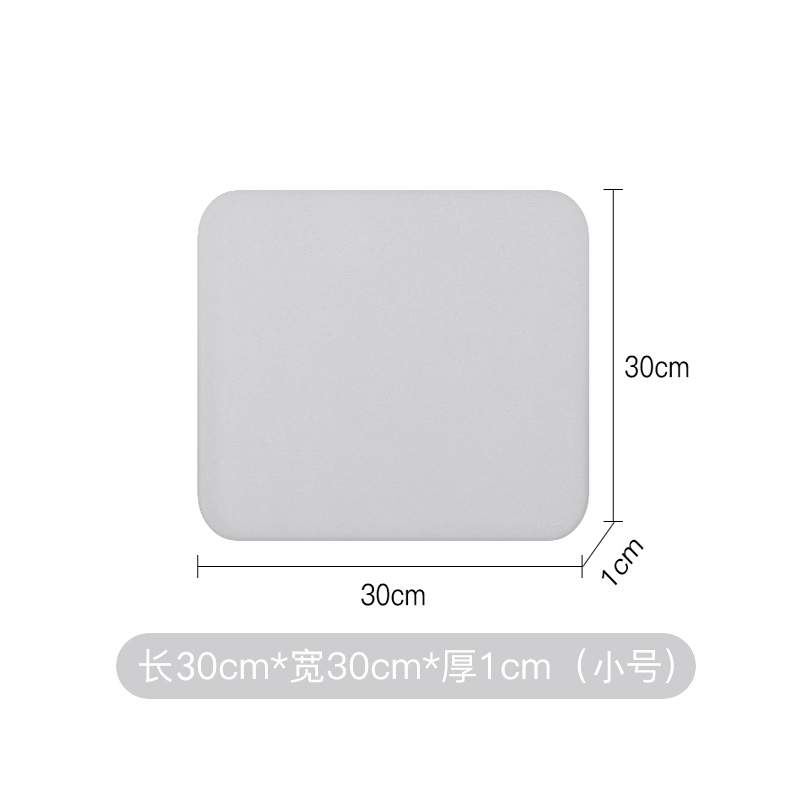 Magic gray [small] 300*300mm special offer no gifts
