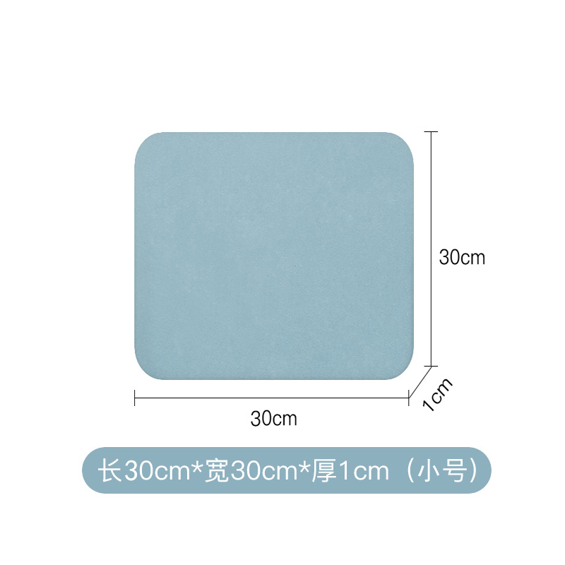 Mint green [small] 300*300mm special offer no gifts