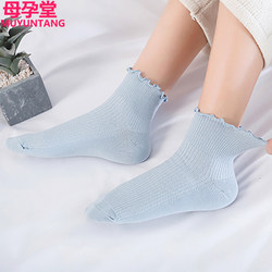 Confinement socks spring and autumn postpartum pure cotton pregnant women socks summer thin loose mouth maternity socks in the tube breathable and sweat products