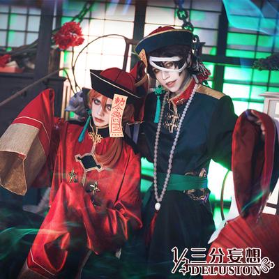 taobao agent Three-point delusion bungou stray dog cos clothing Yudu night line Dazai Osamu cos men's clothing Zhongyuan Nakaya cosplay male