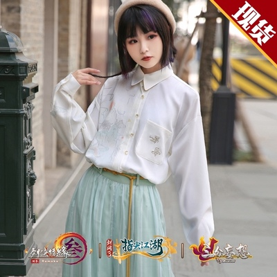 taobao agent Jianwang 3 Genuine Authorized Three Points Delusion Daoxiang Village Black and White Embroidery Printed Long Sleeve Shirt Jiansan Derivative Service