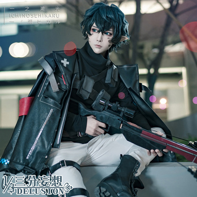 taobao agent Three-point delusion Tomorrow's Ark cos clothing Faust integrated sports operator uniform tail cospaly clothing male