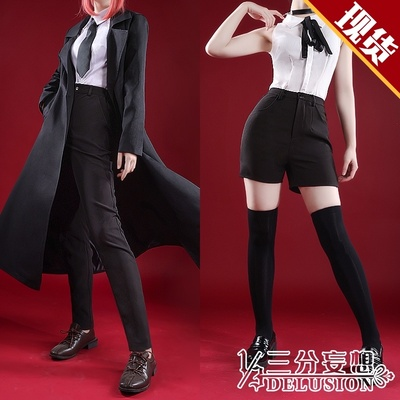 taobao agent Three-point delusional chainsaw man cos suit macchimarese demon cosplay women's cospaly anime costume