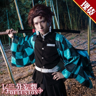 taobao agent Three-point delusion ghost slayer blade cos clothes kitchen door Tanjiro my wife Zeni Haori ghost killing team cospaly male
