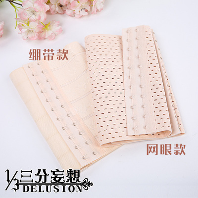 taobao agent Three-point delusional corset underwear women's chest-wrapped tube top cos women's bandage chest chest strap bandage shrink chest big breasts show small