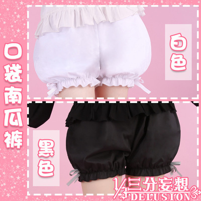 taobao agent Three-point delusion color bottoming pumpkin pants cos lolita with pockets black/white