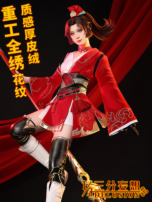 taobao agent Three-point delusion king of glory cos clothing cloud ying cosplay anime clothing cospaly game suit c clothing female