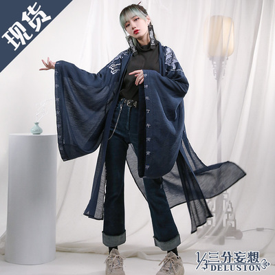 taobao agent Three-point delusion Li very cos clothing Hanfu improved mix and match very Tao Chinese style embroidery cosply clothing female