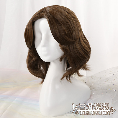 taobao agent Three-point delusion fifth personality cos red lady blood feast wig Mary long hair game red feast cospaly fake hair
