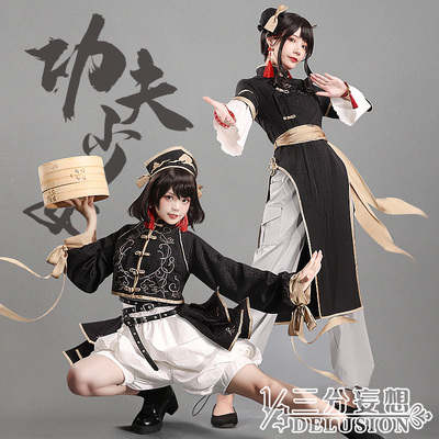 taobao agent Three-point delusion cos clothing four sisters one three Chinese style kung fu girl cosplay anime costume cos women's clothing