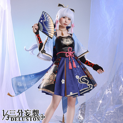taobao agent Three-point delusion original god cos clothing god Ayaka cosplay women's game suit cosply costume female