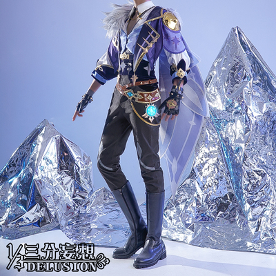 taobao agent Three-point delusion original god cos clothing Kaiya cos suit cosplay anime clothing men's c clothing cospaly clothing
