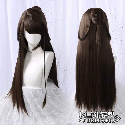 taobao agent Three-point delusion cos heroine wig ancient style black long bangs balls game cospaly fake hair