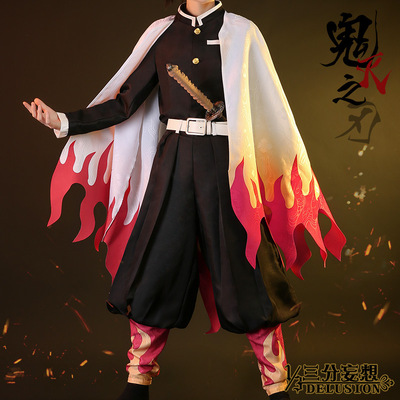 taobao agent Three-point delusion ghost slayer blade cos clothing purgatory apricot Shouro ghost killing team and wind uniform cosply clothing male