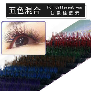 Color grafted planting false eyelashes single eyelash eyelashes 12 rows of five kinds of gradient mixing natural lashes