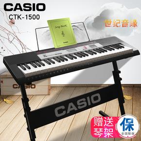 Синтезаторы,  Кейси европа электроорган CTK-1500 начинающий начиная 61 студент ребенок для взрослых копия пианино клавиатура музыкальные инструменты, цена 6696 руб